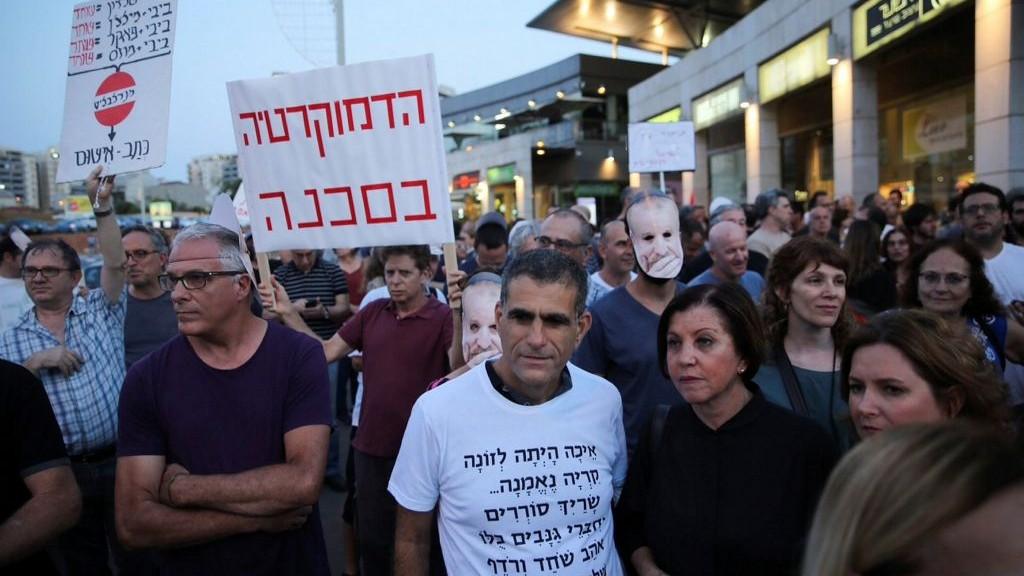 """Résultat de recherche d'images pour """"israel manifestation Petah Tikva"""""""