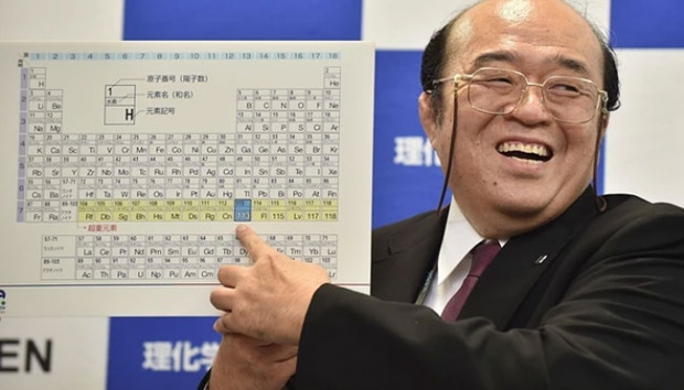 Kini Ada 4 Unsur Baru dalam Tabel Periodik Kimia