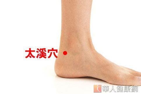 中醫暖宮養巢!搓腳心抗卵巢早衰   20131014   華人健康網