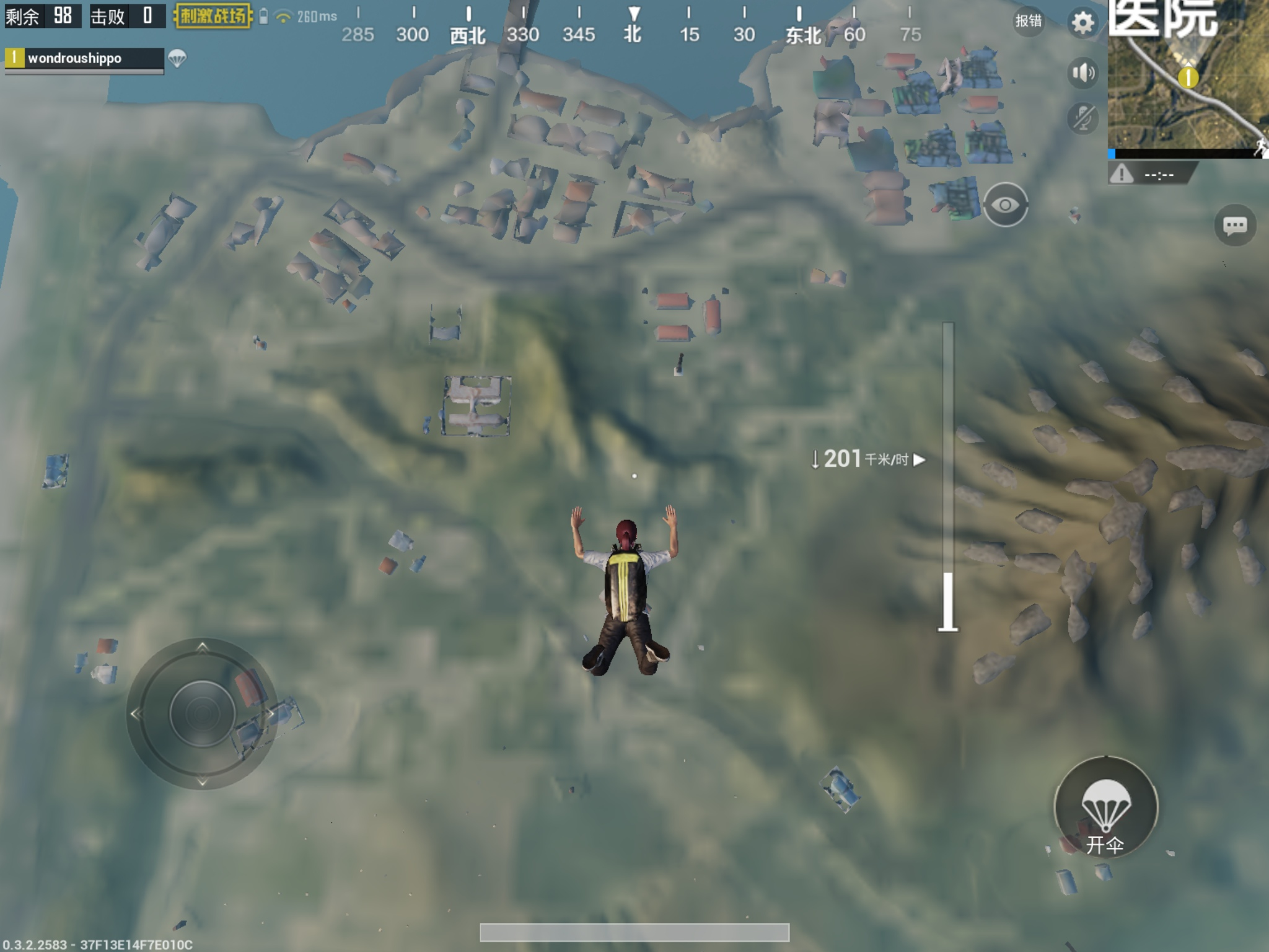 How to Download Mobile 'PUBG' for iPhone and Android – GameUP24