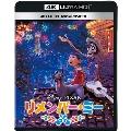 リメンバー・ミー 4K UHD MovieNEX [4K Ultra HD Blu-ray Disc+3D Blu-ray Disc+2Blu-ray Disc]