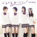 ぐるぐるカーテン (Type-A) [CD+DVD]
