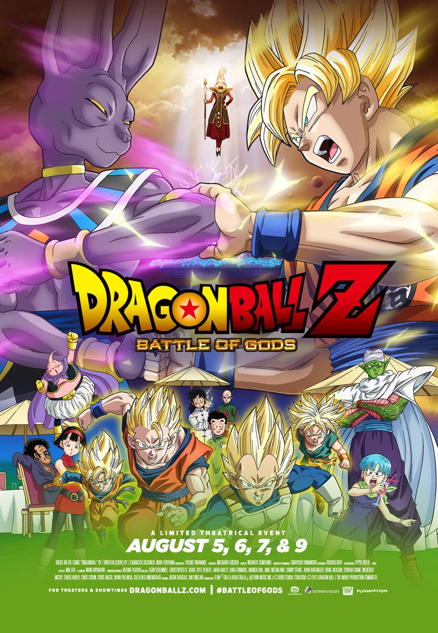 Dragon Ball Z: Battle of Gods (2014) Posters   TrailerAddict