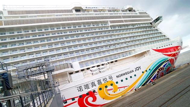 Norwegian Joy Welcomed to New Shanghai Home Port