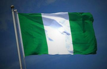 Nigeria's economy grows in first quarter on oil price rise | BM Global News