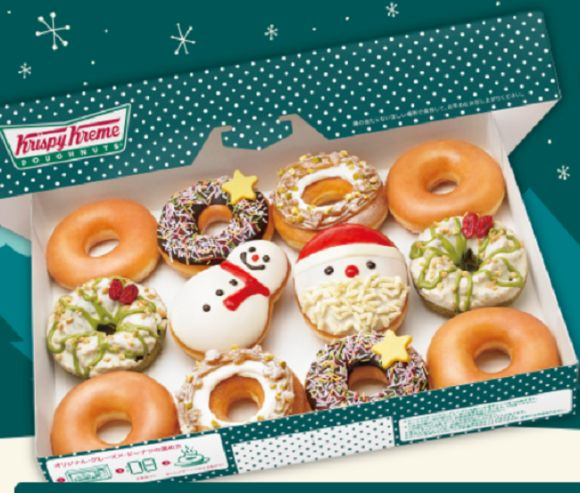 Festive Holiday Donuts Christmas Desserts