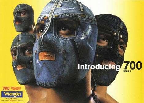Denim Disguises Wrangler 700 Ads Show Jean Masked Men