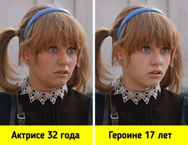 Ирина Муравьева — Нина Соломатина. «Карнавал»