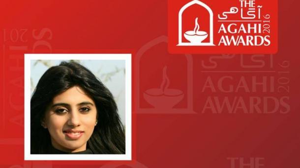 آگاہی ایوارڈ پاکستان سے  ٹی آر ٹی اُردو سروس کو  جویریہ صدیق کے پروگرام