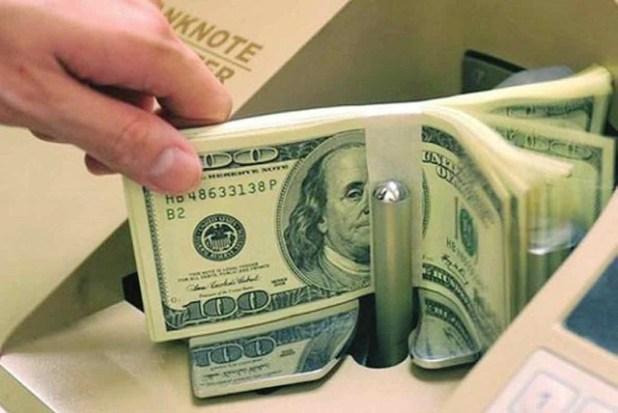 Tỉ giá có khả năng chạm mốc 23.000 đồng/USD vào cuối năm - Ảnh 1.