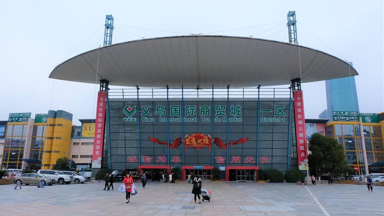enquete exclusive chine yiwu le plus