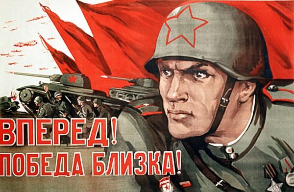 Агитационные плакаты времен Великой Отечественной войны ...