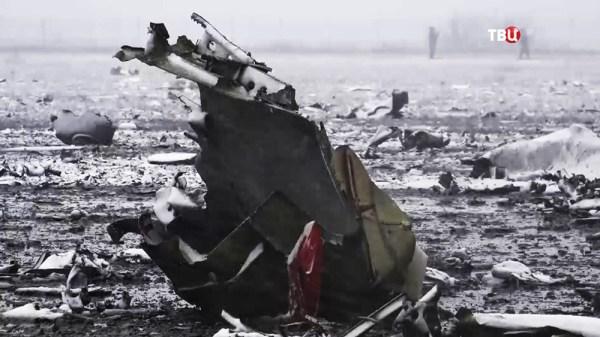Фото С Места Крушения Самолёта В Ростове