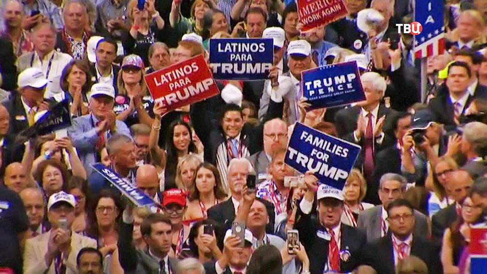 Image result for митинг поддержки трампа