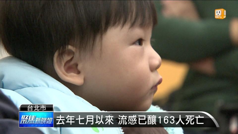 10歲女童打疫苗 罹患B型流感死亡   時事   聯合影音