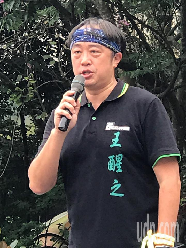 深澳電廠卸煤碼頭起死回生 王拓子:帶頭打行政訴訟 | 綜合 | 聯合影音