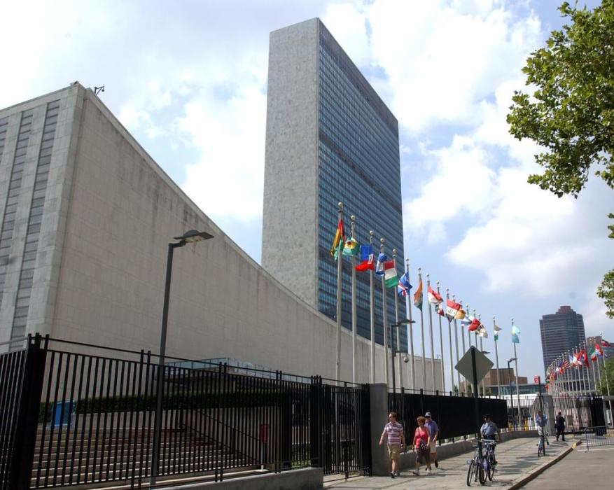 Switzerland is a candidate for the UN Security Council (here the organization's main headquarters in New York).  The election will take place in June 2022.
