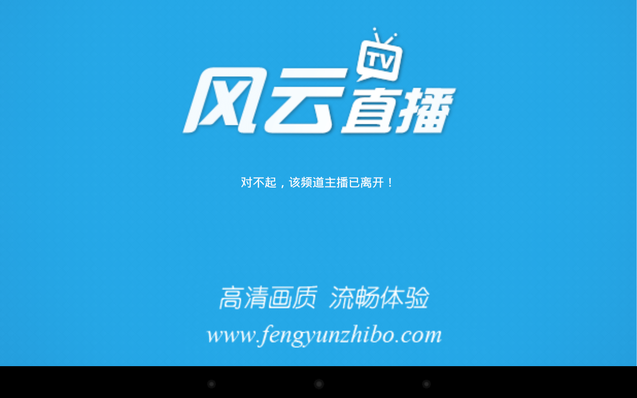 【Android App】廣東話評述.免費睇英超/意甲/德甲/NBA 直播 - UNWIRE.HK