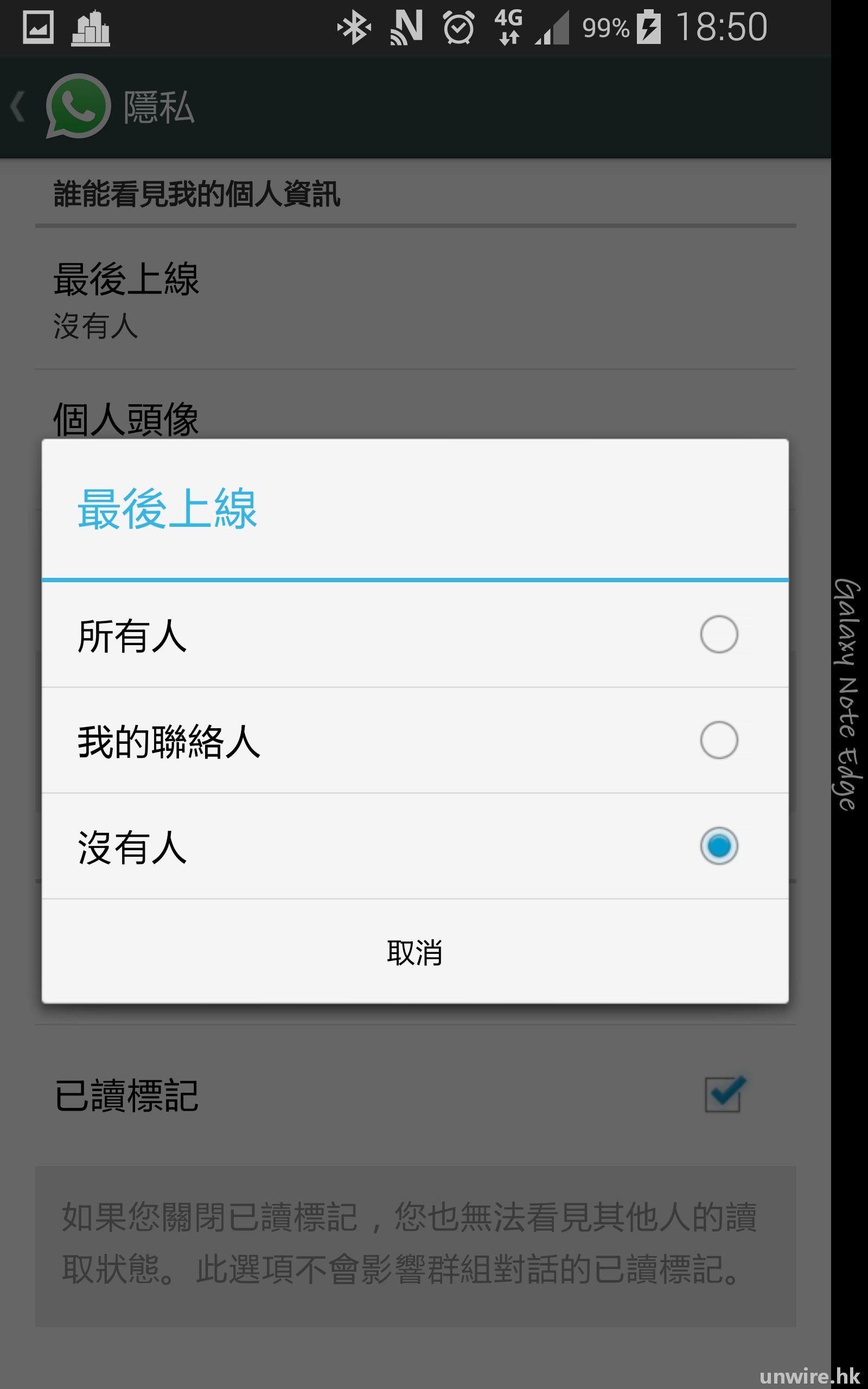 今時今日,Whatsapp 基本功 5 式你要識 - UNWIRE.HK