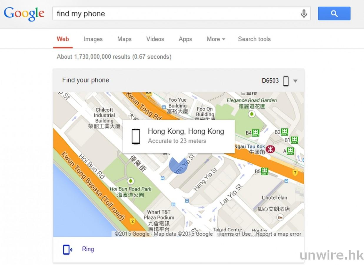 簡單快速 5 步用 Google Search 搜尋遺失/被盜 Android 手機位置 - 香港 unwire.hk