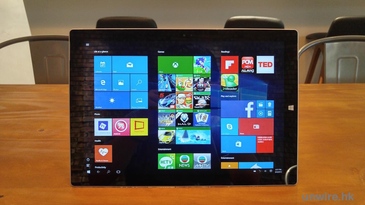 Edward:「又幾好用喎!」Windows 10 Tablet Desktop 模式自動切換實試 - 香港 unwire.hk