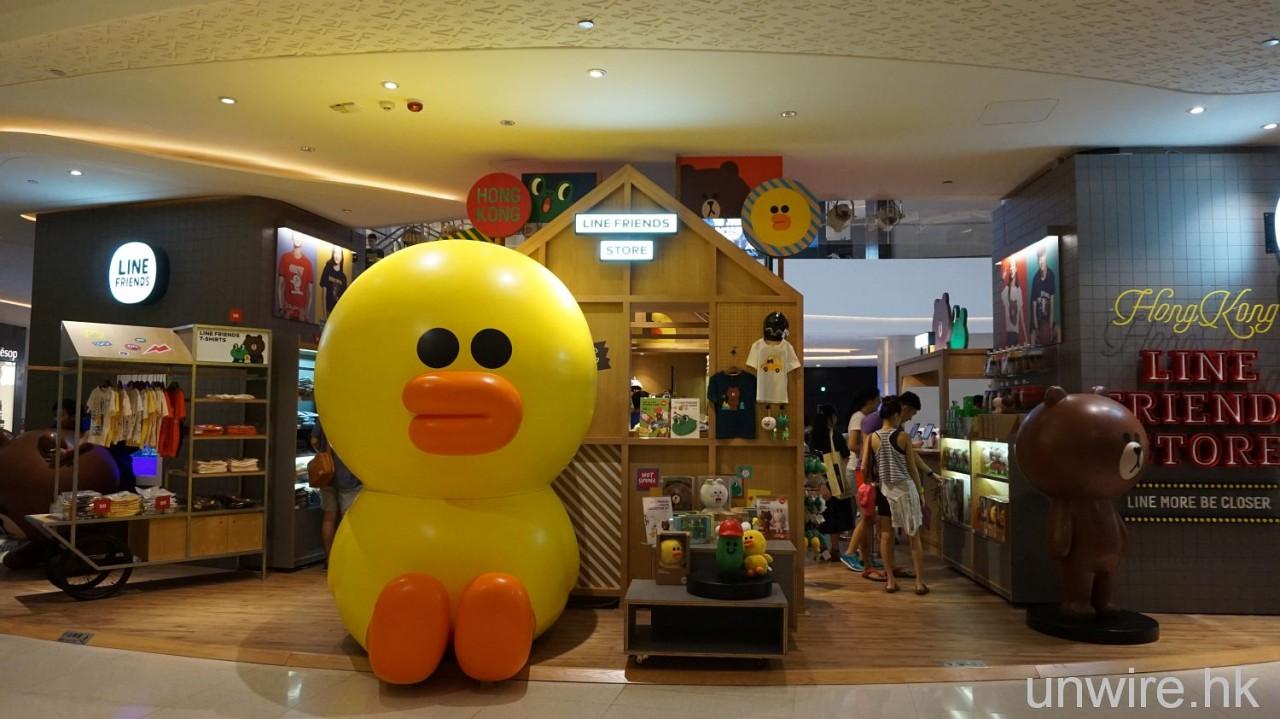 唔洗去海洋公園!LINE FRIENDS 專門店登陸希慎廣場 - 香港 unwire.hk