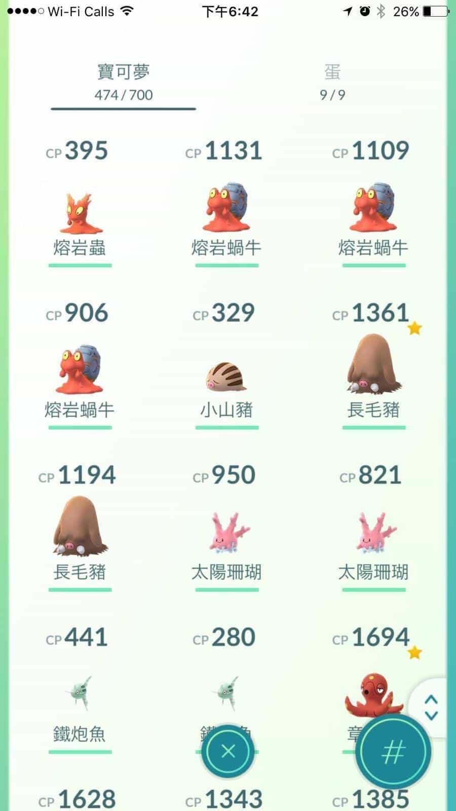 《Pokemon GO》中文更新教學 香港 + 臺灣精靈譯名混合 - 香港 unwire.hk