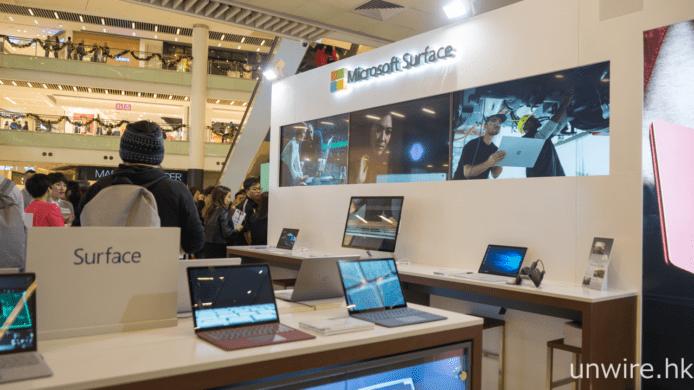 Microsoft 概念店登場奧海城 MR+遊戲+Surface Book 2 - 香港 unwire.hk