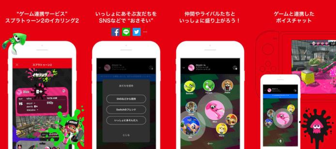 Switch上大玩紅白機遊戲+雲端存檔 Online服務9月開始 - 香港 unwire.hk