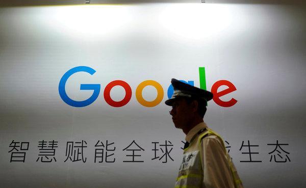 Google 發展中國用「閹割版」搜尋器 過千名員工聯署反對 | 香港 UNWIRE.HK 玩生活.樂科技