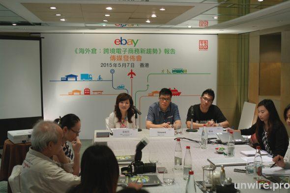 ebay-warehouse-report-4