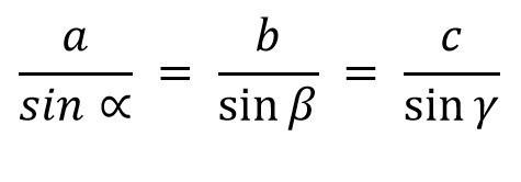 Синус теоремасының формуласы A / SINα = B / sinβ = c / sinγ