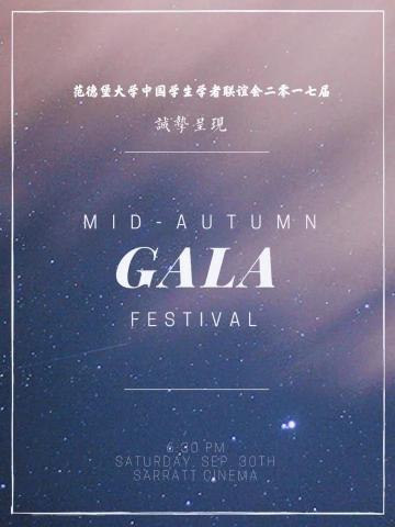 Mid-Autumn-poster-2017
