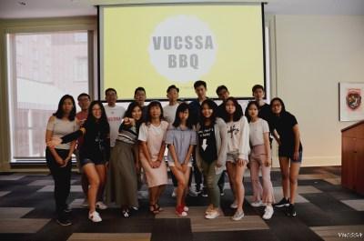 VUCSSA_BBQ_2017_04