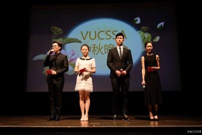 VUCSSA_Moon_Festival_2018_47