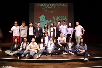 VUCSSA_SpringFestival_2017_82