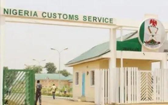 Nigeria Customs Service, recruitment