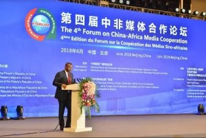 Beijing hosts 4th Forum of China-Africa media cooperation