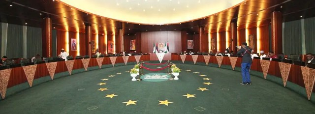 Ministerial list, Federal Executive Council Chamber