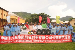 Chinese firm picks Abuja school for Charity project