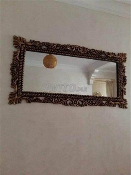 miroir salon pas cher 60 annonces