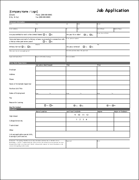 This consultant job description template is optimized for posting to online job boards or careers pages and easy to customize for your company. Free Job Application Form Template