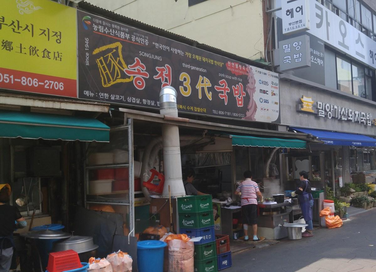 早餐不如食湯飯?釜山송정3대국밥豬肉湯飯