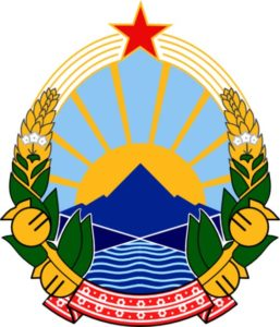 Coat of Arms of the Republic of Macedonia, 1991-2009