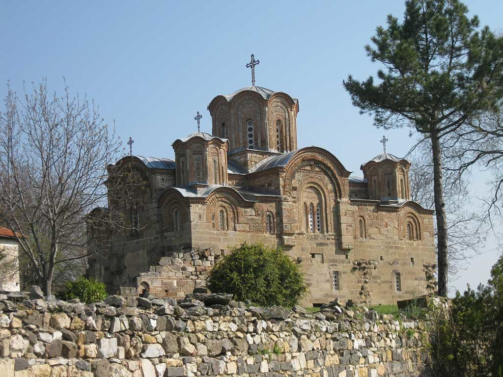 The Church of St. George at the Monastery of Staro Nagoricane