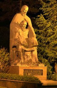 Monument of Saints Cyril and Methodius in Ohrid, Macedonia.