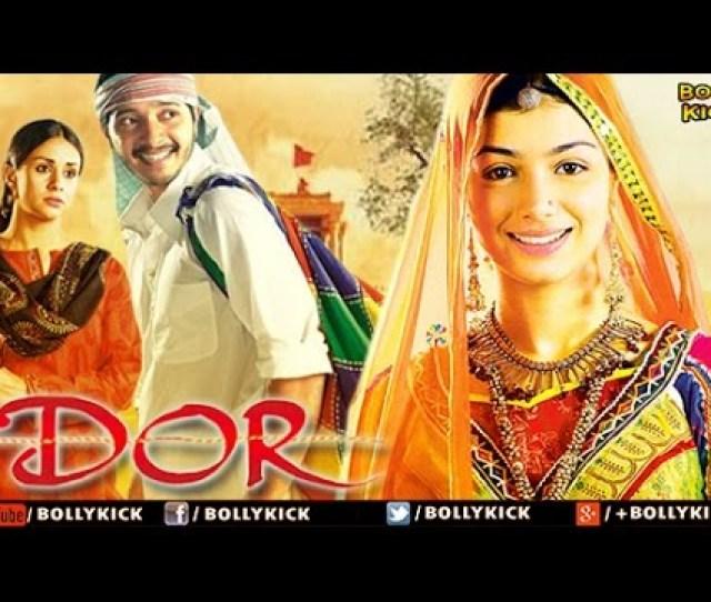 Dor Hindi Movies 2016 Full Movie Hindi Movies Latest Bollywood Movies Shreyas Talpade Movies Voicetube
