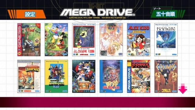 Sega Genesis Mini games list viewed in Japan region