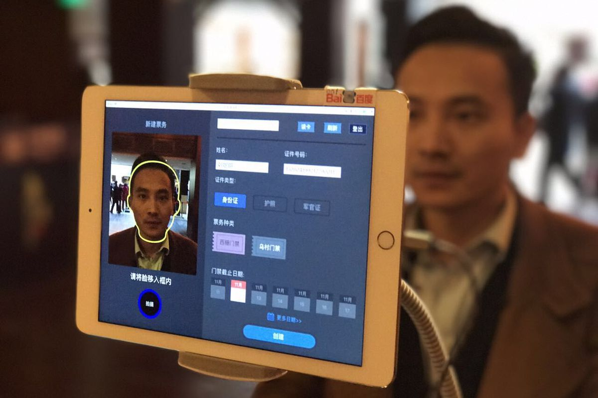 Baidu Swaps Tickets For Facial Recognition In Historic