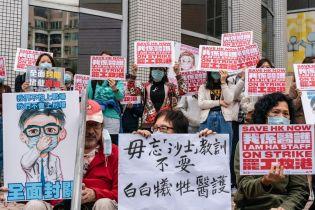Hong Kong: protests meet coronavirus - Vox